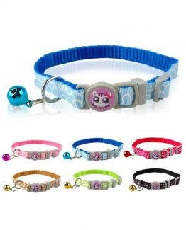 Breakaway Pet Collar with Bell, Mixed Color