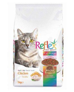 Reflex Adult Cat Food (Multi Colour Chicken)